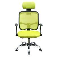 Регулируемый офисный стул эргономичная высокая спинка дышащая сетка игровые стулья поворотный возлежа Исполнительный