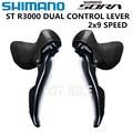 SHIMANO SORA ST R3000 рычаг двойного управления 2x9 скорость ST R3000 переключатель для дорожного велосипеда R3000 переключатель 18 скоростей