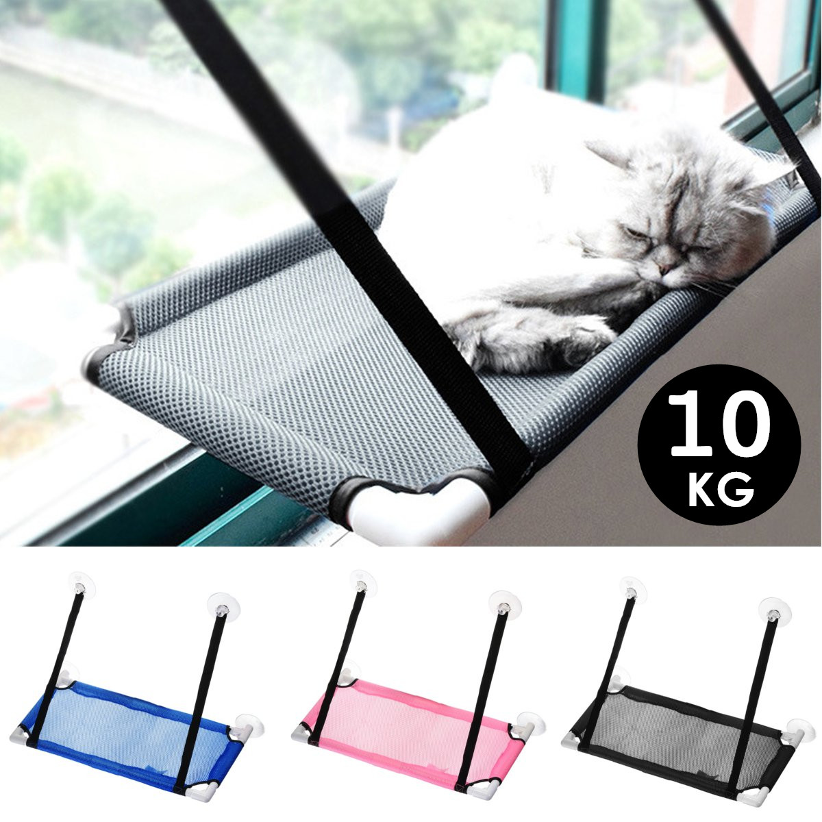 10kg Pet Hammock Cat Basking Window Mounted Seat Home