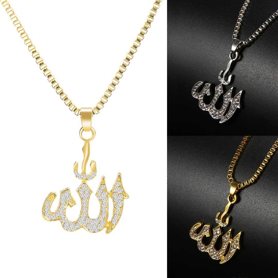 Men Women Islamic Allah Pendant Necklace Shellhard Silver Gold Color Crystal Long Chain Necklace Muslim Jewelry