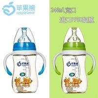 Устойчивость к падению PPSU Baby Feeding Bottle 240 ml Bring Handle width Opening Baby Feeding Bottle Oem