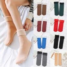 Новые женские носки, зимние теплые утепленные носки, шерстяные домашние зимние сапоги, хлопковые удобные носки