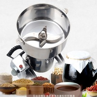 Medicine Spice Herb Salt Rice Coffee Bean Cocoa Corn Pepper Soybean Leaf Mill Powder Grinder Grindig Machine