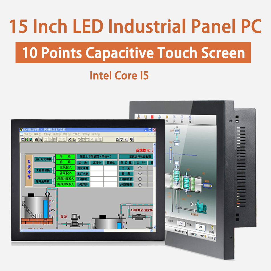 15 Inch LED Industrial Panel PC,Intel Core I5,Windows 7/10/Linux Ubuntu,10 Points Capacitive Touch Screen,[HUNSN DA08W]