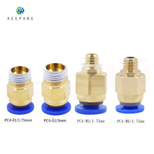 3D Printer Pneumatic Connectors bowden quick coupler PC4-01 PC6-01 PC4-M5/M6 1.75mm 3mm PTFE tube for J-Head extruder Fittings