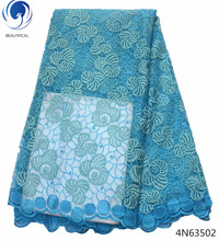 Beautifical sky blue african lace fabrics latest fabric 2018 different types of 5 yards/lot best selling 4N635