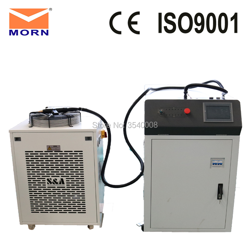 YAG Lamp tube 200W laser welding machine hand held metal welder for carbon steel CW6000 water cooling