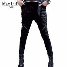 coreana vaqueros mujer Max