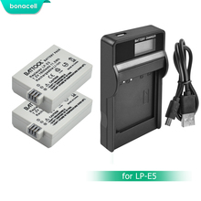 цена на Bonacell 7.2V 1600mAh LP-E5 LPE5 LP E5 Camera Battery+LCD Charger For Canon EOS Rebel XS, Rebel T1i, Rebel XSi, 1000D, 500D,L10