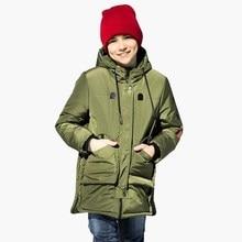Куртка швейная Sweet Berry для мальчиков