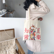Youda Girls Must Have Canvas Totes Shoulder Bag Chinese Style Womens Handbags Portable Reusable Female Shopping Bags