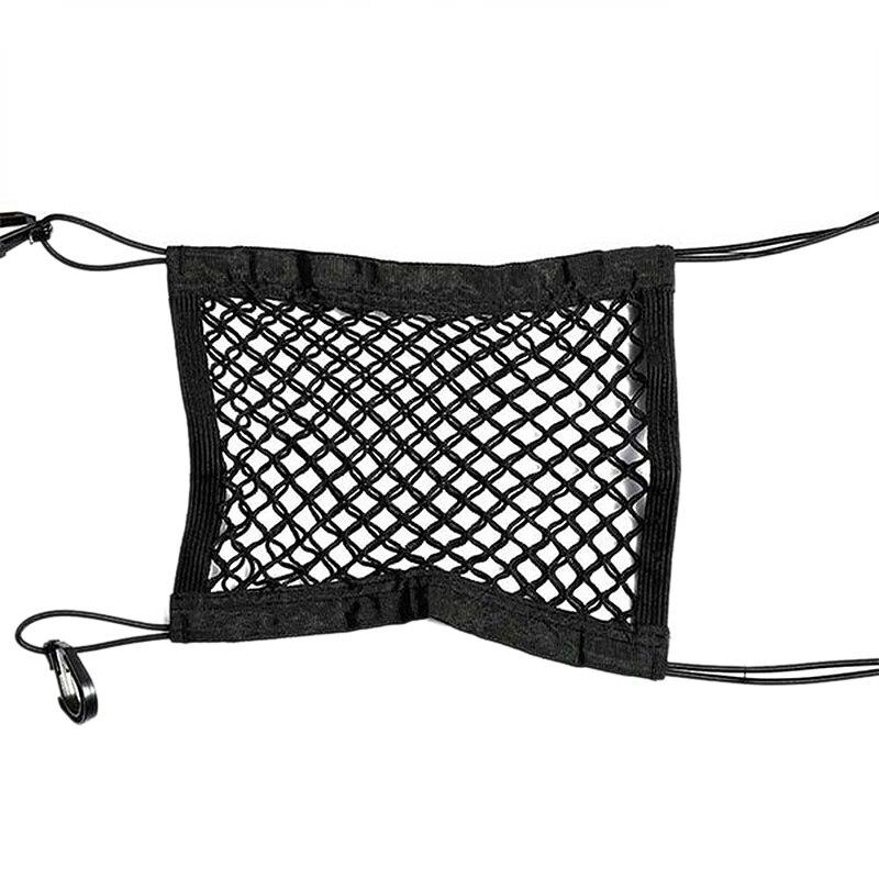 Car Front Seat Storage Block Net Pocket Universal Double Storage Net Storage Bag