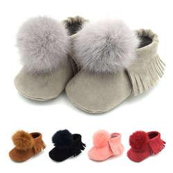 0-18 месяцев, новинка, стильные модные детские мокасины из искусственной замши, обувь для мальчиков и девочек, обувь для малышей на мягкой