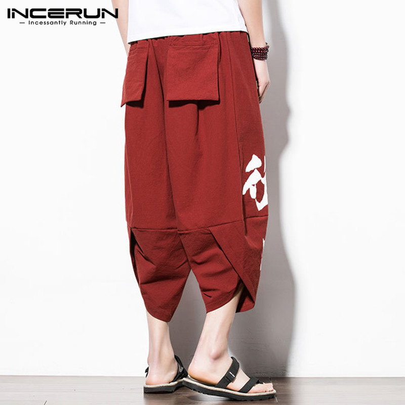 2020 New Mens Harem Pants Joggers Printed Hiphop Vintage Drawstring Drop Crotch Casual Pants Loose Trousers Men INCERUN S-5XL
