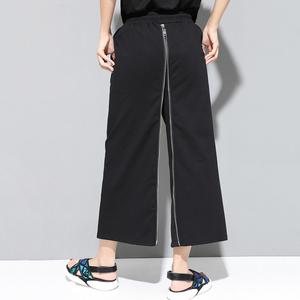 Image 5 - [EAM] 2020 New Spring Autumn High Elastic Waist Black Zipper Split Joint Personality Loose Pants Women Trousers Fashion JS994