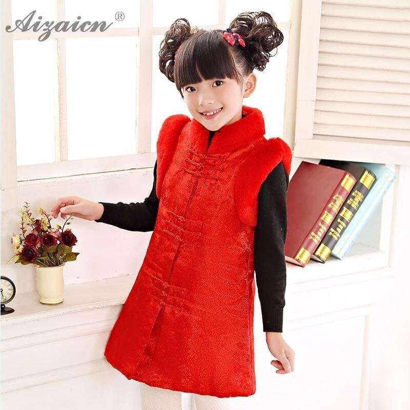 Rouge Satin Cheongsam gilet chaud lâche manteau filles Qipao bébé anniversaire robes enfants hiver manteaux chinois nouvel an robe Qi Pao