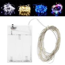 Glow Party Supplies 50 LED Fairy String Light for Bedroom Lawn Landsca