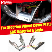 A-Style For W292 steering Wheel Low Cover ABS material Silver GLE-Class Automotive interior Covers plate 16+