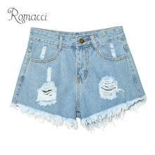 Romacci 2019 nowe mody kobiet spodenki jeansowe postrzępione Ripped otwory spodenki jeansowe frędzlami wysokiej talii 6XL Plus rozmiar dopasowane dżinsy krótkie cheap Kobiety COTTON Poliester Szorty Średni Przycisk fly Wysoka Otwór Stripe REGULAR Proste Na co dzień short jeans