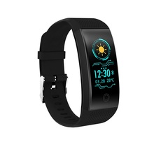 QW18 Smart Band Waterproof Intelligent Bracelet Heart Rate Monitor Smartwatch Pedometer For Android IOS