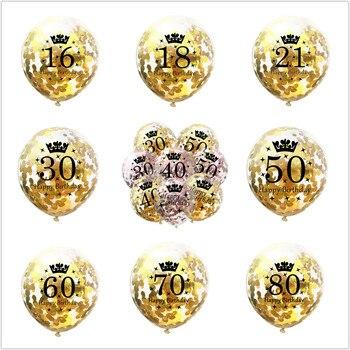 Gold Latex Air Balloons Birthday Decorations