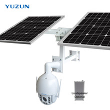 3g 4g solar powered ip camera with sim card 360 degree outdoor security camera wireless surveillance camera(China)