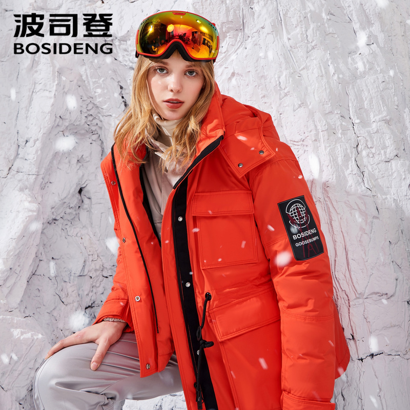 BOSIDENG goose bumps women winter goose   down     coat   hooded   down   jacket waterproof thicken outwear high quality B80142162
