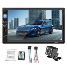 7 HD Multimedia Player 2DIN Touch Screen Auto Audio Car Stereo MP5 Bluetooth USB TF FM Camera Supporting IOS Android System 2 din android car radio multimedia 7 hd multimedia player touch screen auto audio car stereo mp5 bluetooth usb tf fm camera