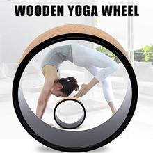 Yoga Wheel Comfortable Perfect Accessory Sturdy Durable Fitness For Stretching And Improving Backbend New