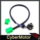 5 Wire Pin Gear Posi...