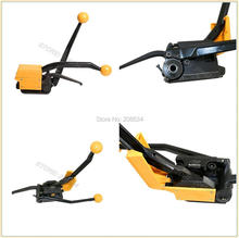 цена на A333 Steel Strapping Tool Banding Strap Kit Manual Sealless Combination Strapping Tools for Banding Strip 1/2Inch to 3/4Inch