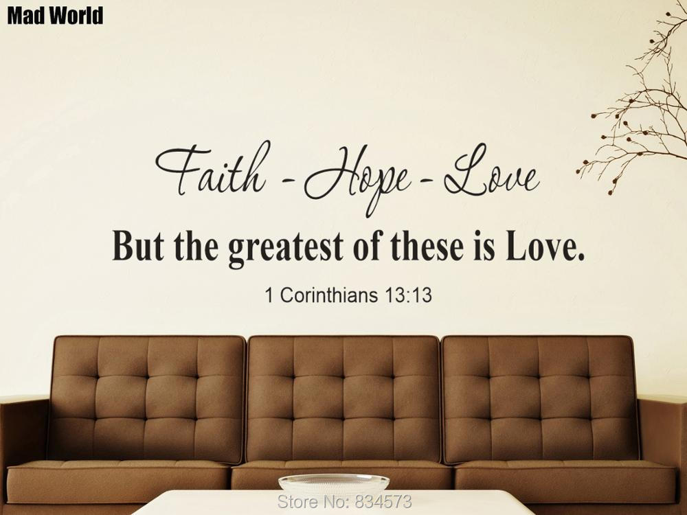 Faith Hope Love Christian Bible Verse Scripture Wall Art
