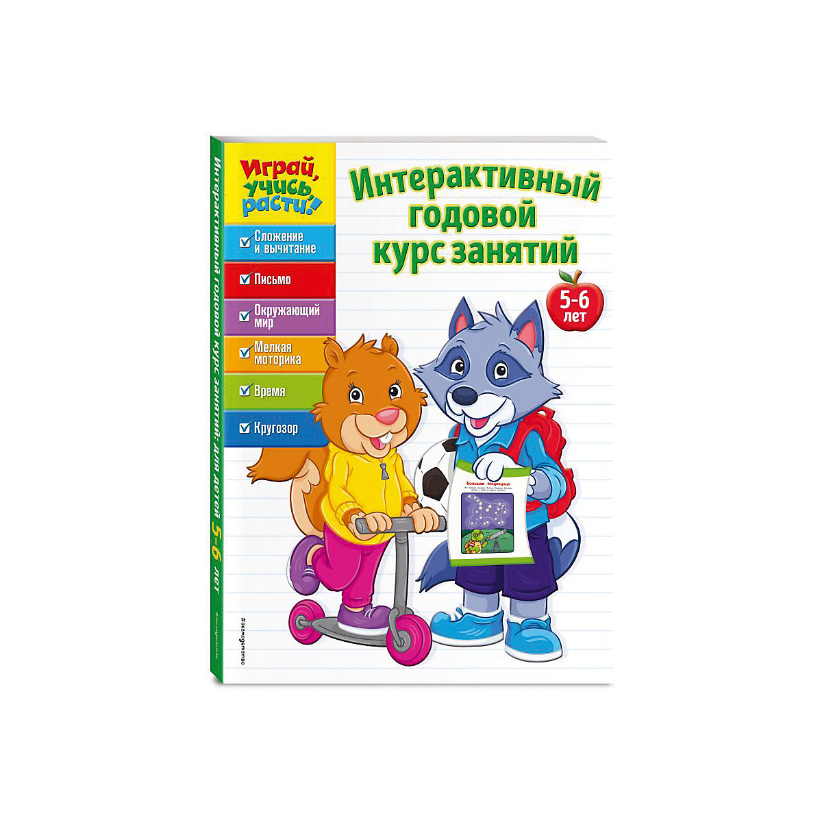 Books EKSMO 8676231 Children Education Encyclopedia Alphabet Dictionary Book For Baby MTpromo