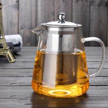 купить High Quality Heat Resistant Glass Teapot Chinese Kung Fu Tea Set Puer Kettle Coffee Glass Maker Fashion Elegant Office Tea Pot дешево
