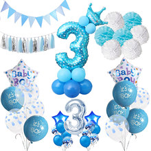 ZLJQ 3 Years Old Birthday Balloons Party Decorations 3rd Baby Shower Boy Paper Flower Tassel Banner