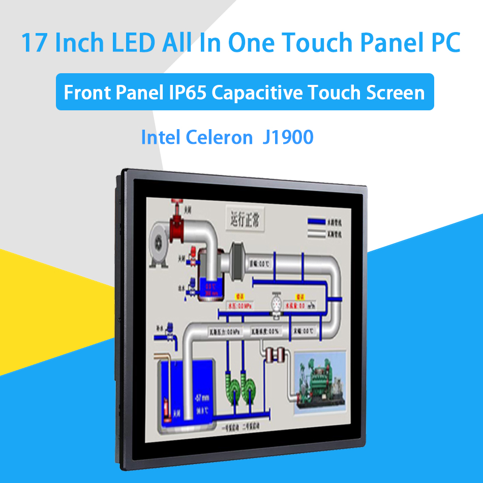 17 Inch IP65 Industrial Touch Panel PC,All In One Computer,10 Points Capacitive TS,Windows 7/10,Linux,Intel J1900,[HUNSN DA16W]