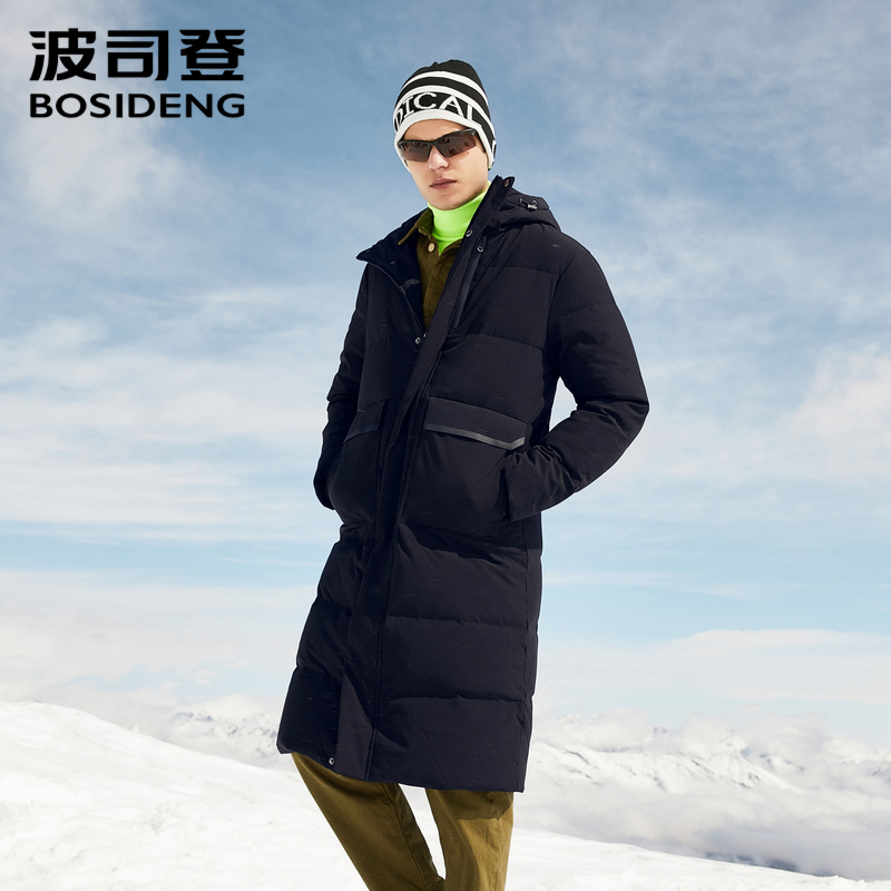 BOSIDENG   down   jacket for men winter   down     coat   X-Long over knee loose   down   parka thicken   down   outwear warm B80141503DS
