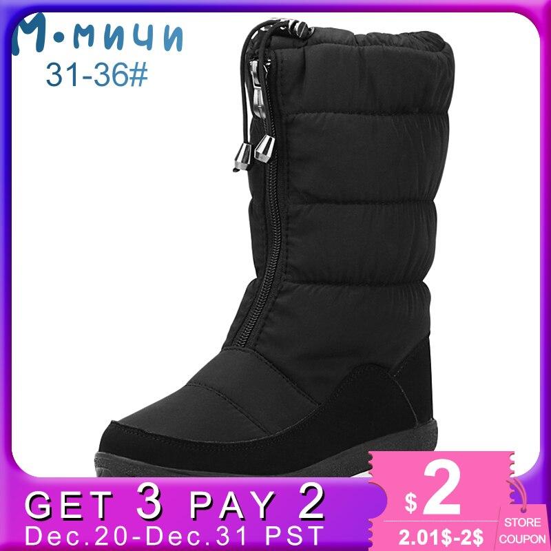 c4ab1d5bf Comprar MMNUN 2018 botas para niñas de 6 a 12 niños botas de invierno  cálido niñas botas Anti slip nieve zapatos tamaño 31 36 ML9111 Online  Baratos
