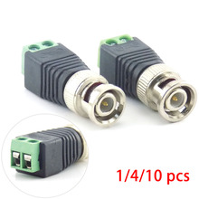 1/4/10pcs DC BNC Male Connector Surveillance Plug Accessories Video Balun System Security Adapter Coax CAT5 for CCTV Camera