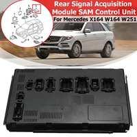 Rear Signal Acquisition Module SAM Control Unit For Mercedes X164 W164 W251 for Mercedes Benz GL320 GL350 GL450 GL550