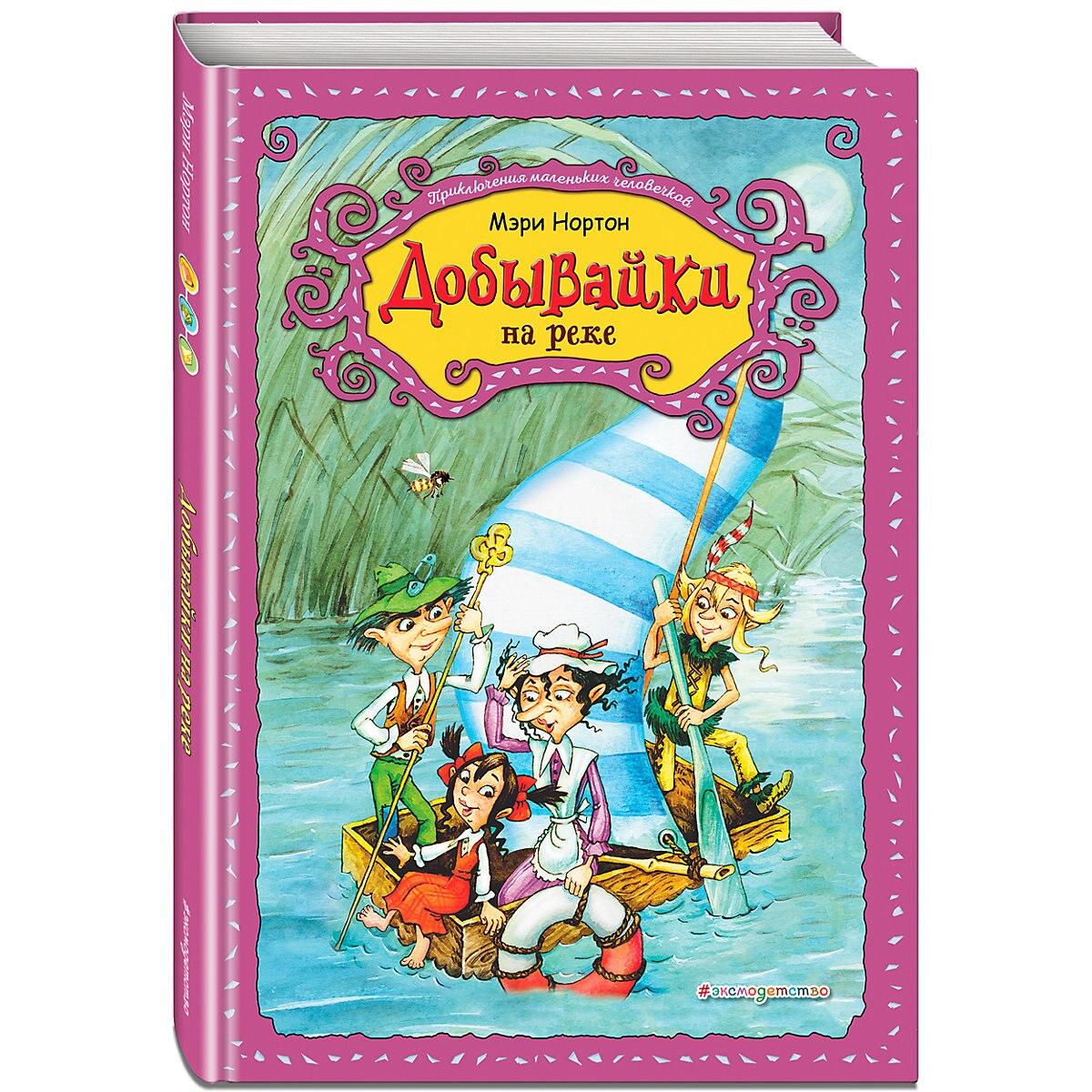 Books EKSMO 10758009 Children Education Encyclopedia Alphabet Dictionary Book For Baby MTpromo