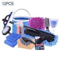 Car Cleaning Tools Kit 12PCs Car Wash Tools Kit Towel Mops Dust Removal Brush Car Cleaning Supplies