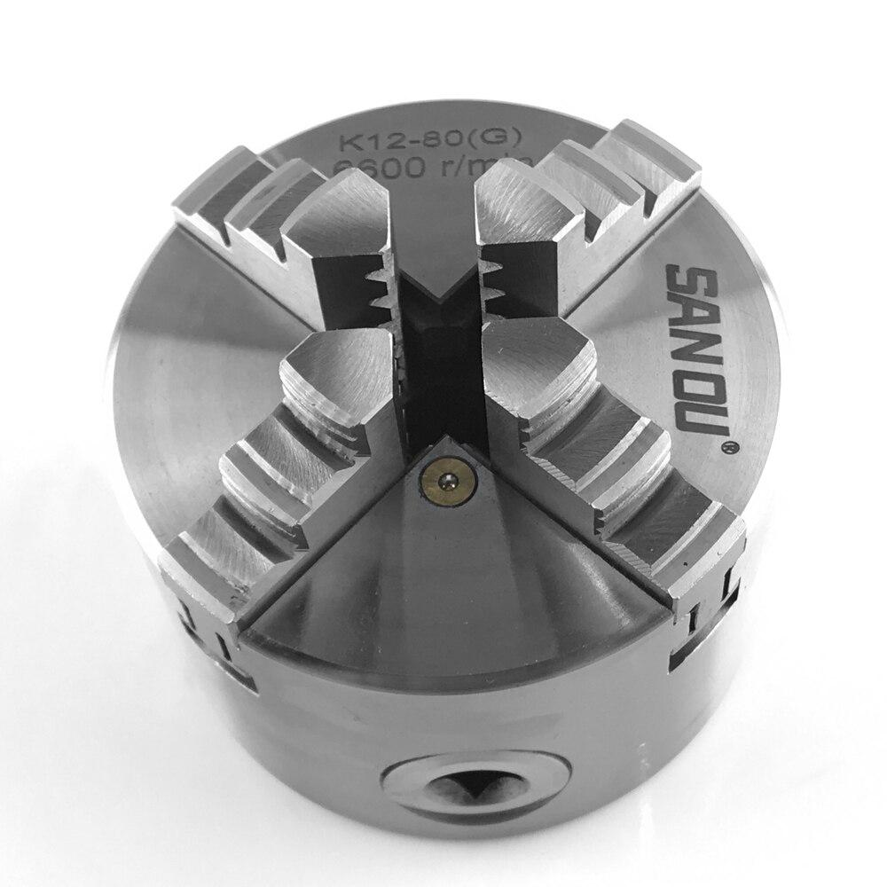 Mandrin auto-centrant de haute précision à quatre mâchoires pour Mini pièces en acier trempé bricolage Mini accessoire de tour à pince