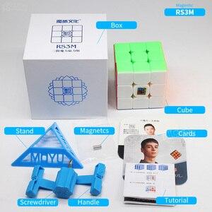 Image 4 - Магнитный куб Moyu RS3 RS3M 3x3 магический скоростной куб 3x3 Magico 3x3 головоломка Mf 3RS V3 MF3RS обычные кубики для детей