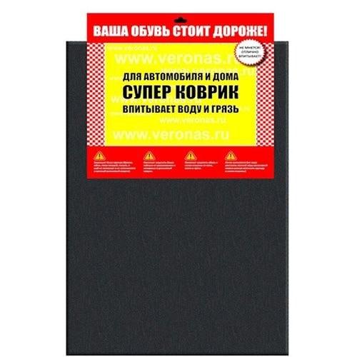 Mat влаговпитывающий PSV Verona СУПЕРКОВРИК 50*39 cm 2 PCs (116857) цена