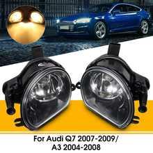 Новый Пара переднего бампера галогенные чистке Противотуманные огни противотуманки для Audi Q7 2007-2009 A3 2004-2008 8P0941699A стайлинга автомобилей