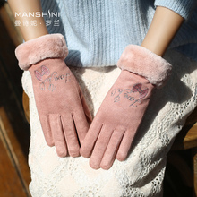 Telefingers Gloves Woman Winter Lovely Touch Screen plus velvet Keep Warm Thickening Cold-proof gloves women winter 0220 lemonic plus winter cold e liquid