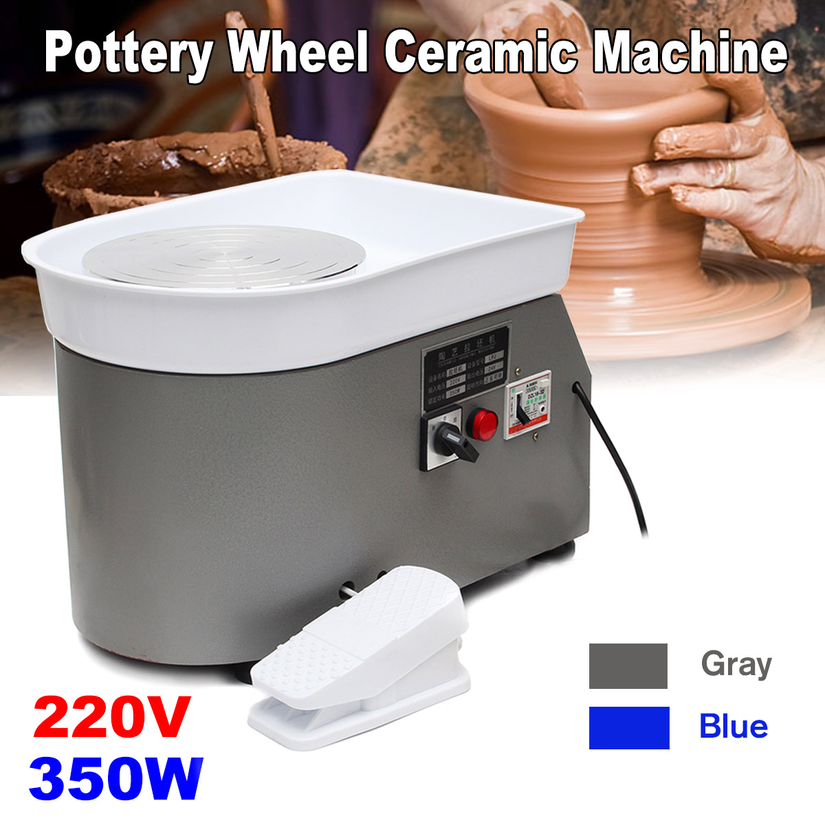 Pottery Forming Machine 220V 350W Electric Pottery Wheel DIY Clay Tool with Tray Flexible Foot Pedal For Ceramic Work CeramicsPottery Forming Machine 220V 350W Electric Pottery Wheel DIY Clay Tool with Tray Flexible Foot Pedal For Ceramic Work Ceramics