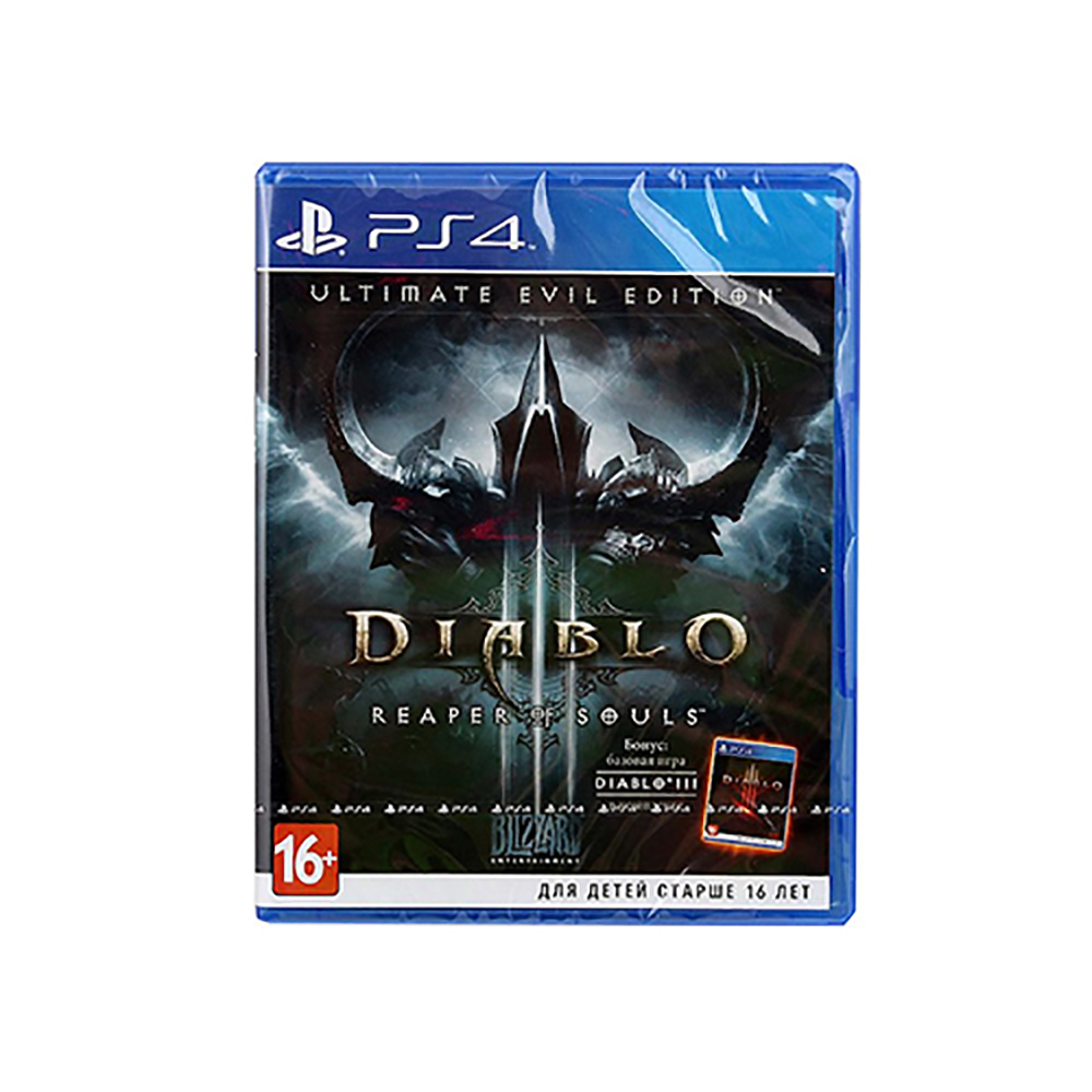Game Deals play station Diablo III: Reaper of Souls. Ultimate Evil Edition PS4 sony ps4 hitman definitive edition [русские субтитры]