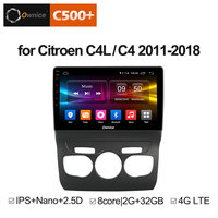 For Citroen C4 C4L 2011 2012 2013 2014 2015 2016 2017 2018 Stereo Vehicle Multimedia Android DVD GPS Car Radio Player auto DVR
